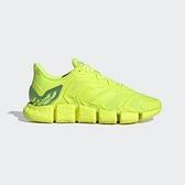 Adidas Climacool Vento-慢跑鞋(配量)-04 [FZ1717] 男鞋 運動 透氣 避震 螢光黃