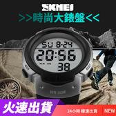 電子錶 戶外運動跑步手錶多功能個性韓國潮流EA20002-現貨【韓衣舍】
