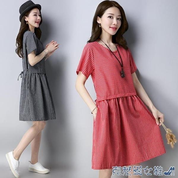 棉麻洋裝 2021新款棉麻顯瘦胖mm大碼寬鬆短袖a字遮肚亞麻中長連衣裙夏 快速出貨