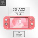 【愛瘋潮】Metal-Slim 任天堂 Nintendo Switch Lite 9H 鋼化玻璃 螢幕保護貼