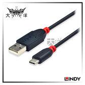 ◤大洋國際電子◢ LINDY 林帝 USB 2.0 TYPE-C/公 TO TYPE-A/公 傳輸線, 2M 41882_A
