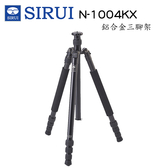【EC數位】SIRUI 思銳 N-1004KX 鋁合金三腳架 可拆成單腳架 反折腳架 低角度拍攝 微距拍攝