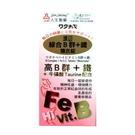 【人生製藥】綜合B群+鐵 糖衣錠 90錠