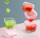 留樣盒rreiao玻璃輔食盒嬰幼兒密封儲存盒冰凍盒可蒸煮輔食碗收納留樣盒 【快速出貨】