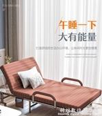 簡易折疊床家用辦公室單人雙人午睡神器1.2米便攜陪護躺椅午休床 科炫數位