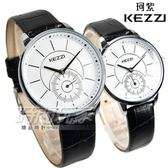 KEZZI珂紫 時尚小秒盤設計腕錶 情人對錶 皮革錶帶 黑色 情侶對錶 KE1287黑大+KE1287黑小