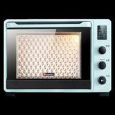 Hauswirt/海氏 C40電烤箱家用商用烘多功能全自動智慧40L大容量igo 時尚潮流