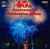 【停看聽音響唱片】【SACD】眾藝人:Opus 3四十週年發燒精選