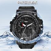 特種兵夜光多功能防水雙顯軍迷手錶運動戶外大錶盤手錶男式 科技藝術館