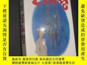 二手書博民逛書店金秀賢長篇小說罕見朝鮮文6713 金秀賢 朝鮮 朝鮮 出版198