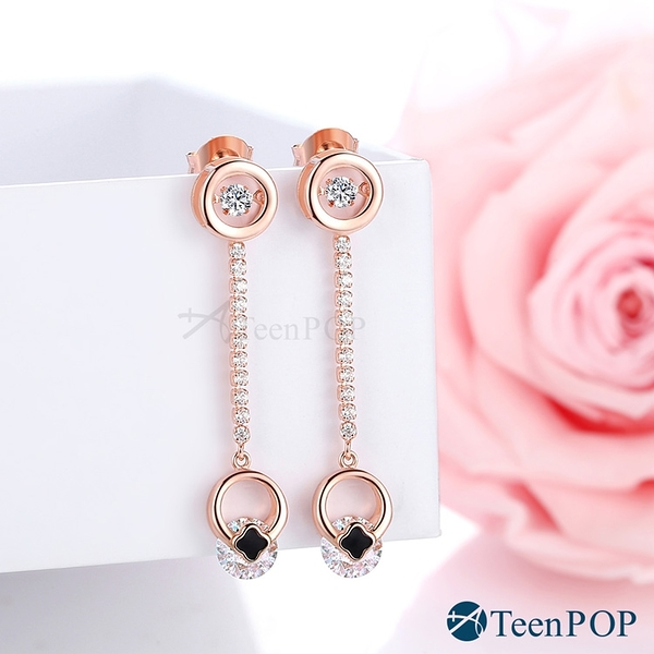 925純銀耳環 ATeenPOP 幸福奇蹟 玫金 跳舞石耳環 垂墜耳環