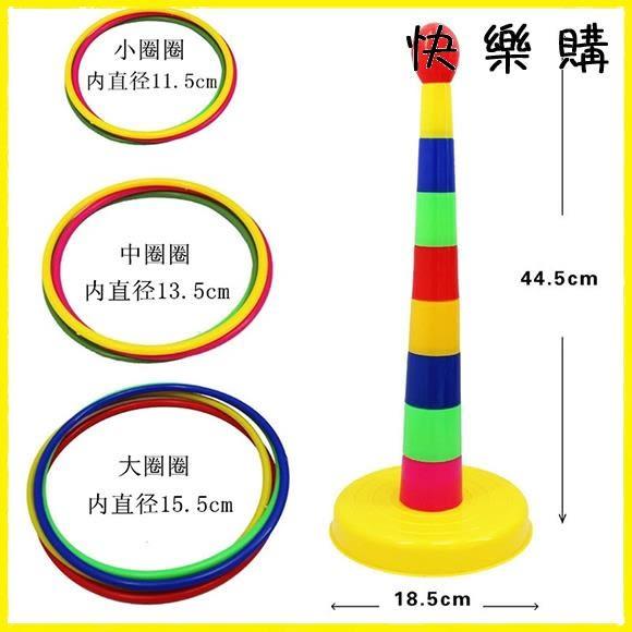 親子玩具 特價兒童套圈圈的玩具小孩疊疊杯套環親子游戲室內幼兒園戶外益智