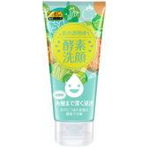 Sexylook 酵素補水洗面乳(120ml)【小三美日】