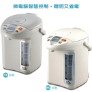 >>日本原裝>>象印4公升微電腦電動給水...