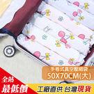 手捲式真空壓縮袋 出國必備 50x70cm (大)【B579】【熊大碗福利社】衣物 收納袋 旅行袋 真空袋