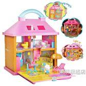 娃娃屋海濱度假酒店大房子兒童過家家玩具女孩wy