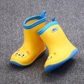 兒童雨鞋女小童2-6寶寶雨靴公主可愛小黃鴨幼兒園男童孩防滑水鞋跨年提前購699享85折