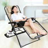 摺疊躺椅 新款躺椅折疊床辦公室單人午休床椅午睡椅老人陽臺休閒陪護椅 igo 小宅女