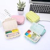 小藥盒便攜式迷你分裝隨身一周旅行藥丸盒