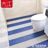 浴室防滑墊衛生間游泳池拼接地墊廚房可裁剪地毯防水淋浴疏水墊 igo快意購物網
