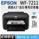 EPSON WorkForce WF-7...