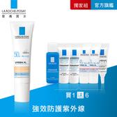 理膚寶水 全護清爽防曬液潤色30ml 防曬加量組 強效防護