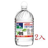 悅氏礦泉水6000ml*2【愛買】