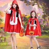 萬聖節兒童服裝女童小紅帽cospaly成人角色扮演公主裙cos親子衣服     韓小姐の衣櫥