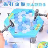 智力成年趣味休閑聚會成人兒童玩具宿舍益智玩具桌游快樂一起玩 qz2133【歐爸生活館】