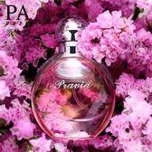 香水派雪清純女士香水 持久淡香法國香氛 清新淡雅玫瑰花香調專柜包郵-大小姐韓風館