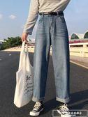 牛仔褲女秋高腰2019春裝新款韓版寬鬆bf直筒闊腿長褲老爹褲子『韓女王』