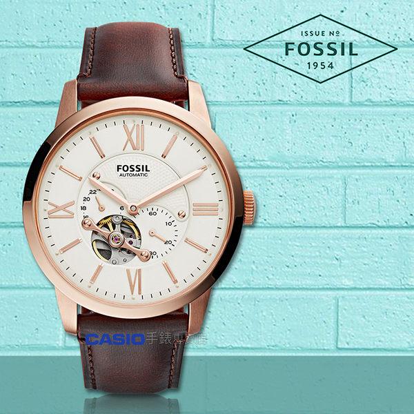 FOSSIL 手錶 專賣店 ME3105 男錶 石英錶 皮革錶帶  自動上鏈機芯防水 全新品 保固一年