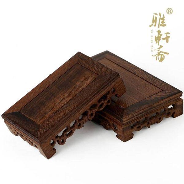 [超豐國際]雅軒齋紅木底座長正方形雞翅木工藝品擺件底座木雕木1入