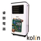 【KOLIN歌林】不滴水5-7坪冷專清淨除濕移動式空調10000BTU(KD-251M03) 下單前先確認是否有貨