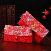 結婚紅包布藝紅包袋