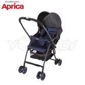【新品上市】愛普力卡 Aprica Karoon 超輕量雙向平躺型手推車-寧靜藍