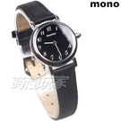 mono 簡約 高雅 設計美學 藍寶石水晶 真皮錶帶 小羊皮 女錶 黑色 5003黑字小