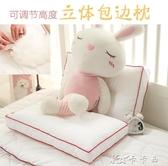 枕頭 兒童小枕頭1-3-6-10-12歲寶寶純棉卡通 幼兒園30 50枕頭40 60枕芯YYJ 卡卡西