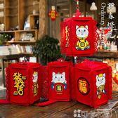 新年狂歡   2019豬年元旦春節過年小紅燈籠掛飾新年裝飾用品戶外室內宮燈掛件 DF -可卡衣櫃