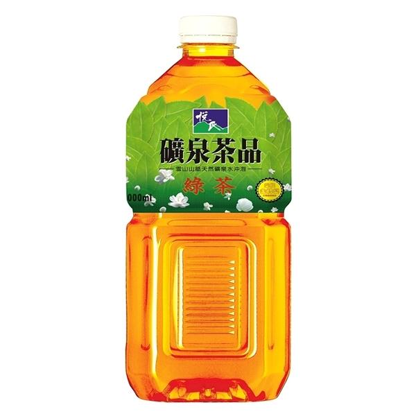 悅氏 礦泉茶品 綠茶 2000ml (8入)/箱【康鄰超市】