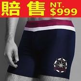 泳褲-海軍風舒適透氣平口男四角褲2款67t1[時尚巴黎]