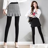 秋薄款假兩件打底褲女外穿2020新款高腰顯瘦百褶包臀帶裙一體裙褲 女神購物節