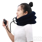 充氣頸椎牽引器家用頸部矯正拉伸頸椎病頸托護頸帶儀  『優尚良品』