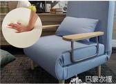 壹棵檸檬 折疊床雙人單人辦公室成人午休床午睡床沙發床 DF 巴黎衣櫃