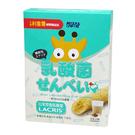 小兒利撒爾 乳酸菌夾心米果-豆乳口味(8支/盒)(效期至2021/09)[衛立兒生活館]