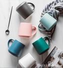 馬克杯 馬克杯帶蓋勺創意陶瓷杯子女辦公室茶杯簡約咖啡杯大容量家用水杯 開春特惠
