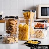干果盒 食品级密封罐透明塑料厨房五谷杂粮储物罐香料零食坚果干货收【上新7折】