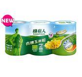 綠巨人 有機玉米粒 150g*3缶