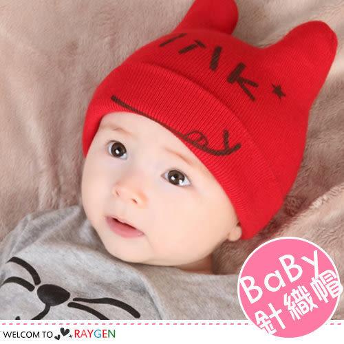 微笑MILK立體耳朵寶寶針織帽 護耳帽