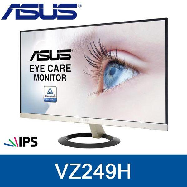【免運費】ASUS 華碩 VZ249H 24型 IPS 螢幕(黑) 薄邊框 廣視角 內建喇叭 低藍光 不閃屏 三年保固